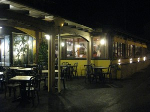 The outside of the restaurant.